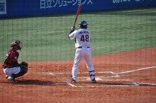 岩村明憲後援会ブログのブログ