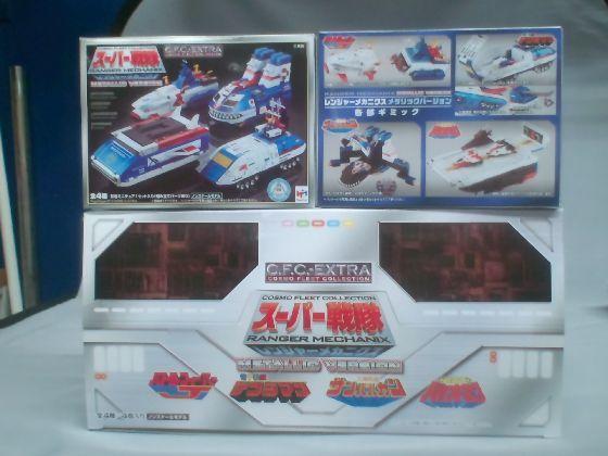 おもちゃフィギュア買取|全国どこでも買取大阪日本橋スーポジ