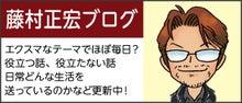 $TOSBOIの(仮)ブログ border=