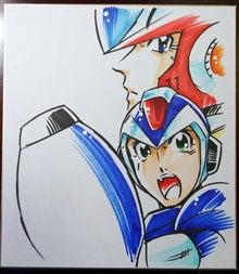 コミックボンボン同窓会-岩本先生サイン