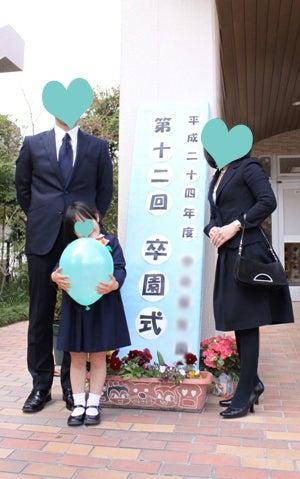 フローラルビューティー【大阪・プリザーブドフラワー教室】