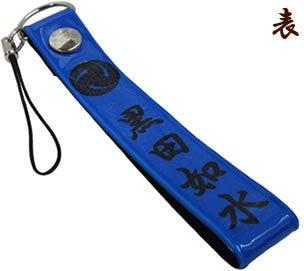 $戦国武将グッズ通販サイトのブログ~携帯ストラップ販売中!~-黒田如水携帯ストラップ