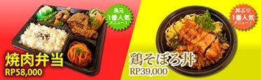 インドネシアの日本料理店 TORIGEN 鳥元