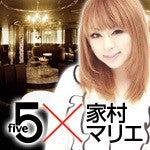 現役モデル&女社長『おから大使!家村マリエ オフィシャルブログ』 Powered by Ameba