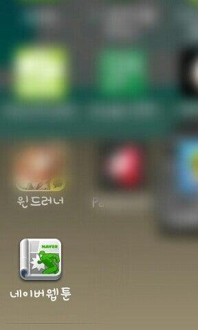 かんくら's ライフスタイル!!(韓国在住物語)-CYMERA_20130329_174650-1.jpg