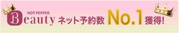 $NailMix(ネイルミックス)☆ブログ☆新宿・渋谷・池袋・銀座の3,900円定額ネイルサロン☆