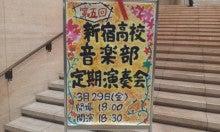目指せ亜細亜ビューティー・カンパニー by中村英児-20130329_181733.jpg