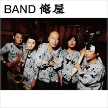 BAND俺屋2nd_枠付き