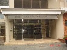 淡路島の観光情報ブログ