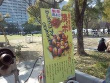 福男育児-DSC_0375.jpg