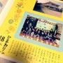 卒園おめでとう*\(…
