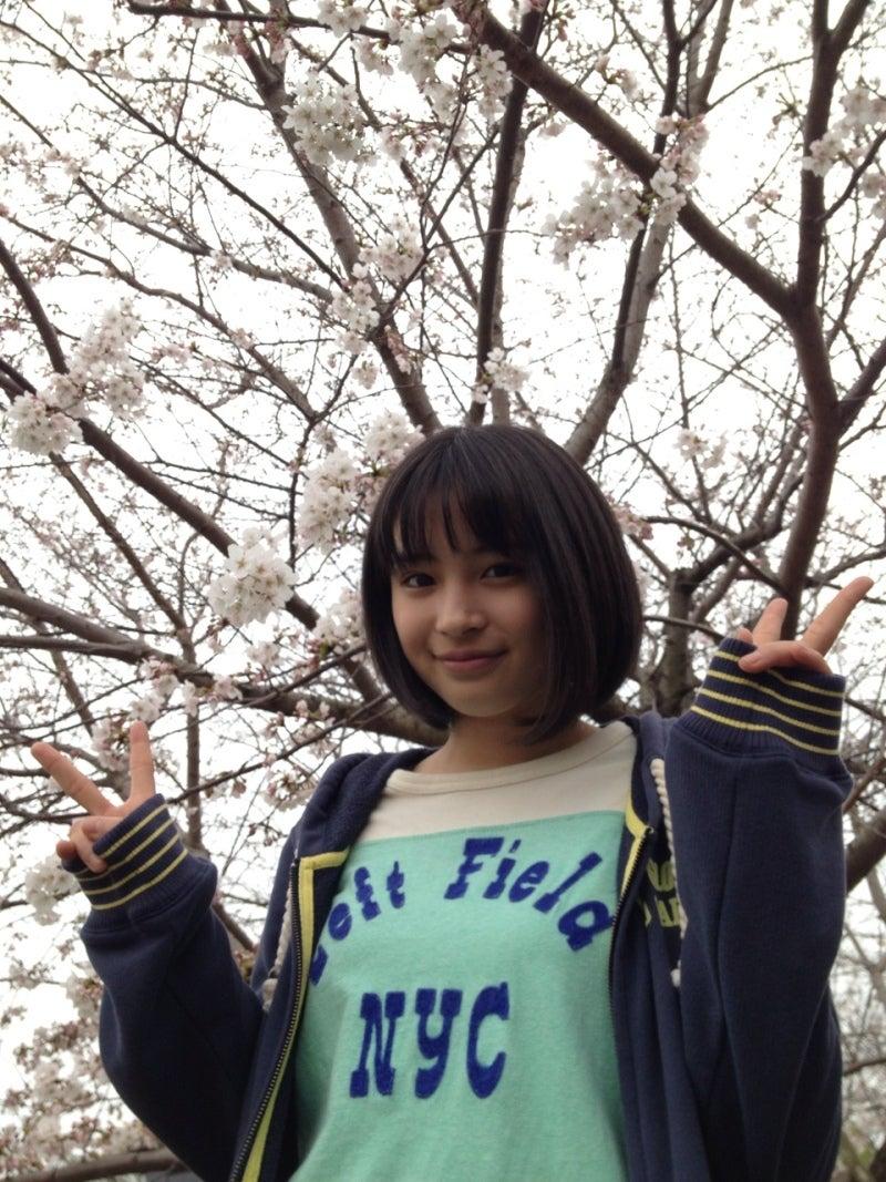 お疲れ様でした! 広瀬すずオフィシャルブログ「すずの音」powered By Ameba