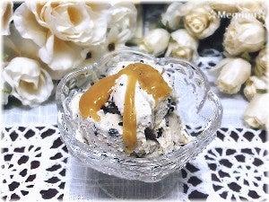 ☆*:・~美美~★:*:・°-アイス&マヌカハニー