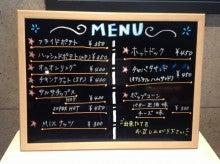 $すぴ☆すたカフェ  ~世田谷~