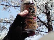 RUPISUのエコ&Jog日記☆彡-2013033012480000.jpg