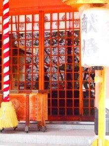 関西ひとり暮らし☆テクテクお散歩日記-20130330141322112.png