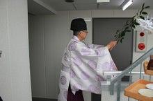 ピタットハウス阪急曽根駅前店・天満橋店・不動ハウジング管理センターのブログ