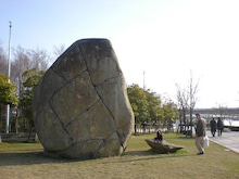 夫婦世界旅行-妻編-巨大岩