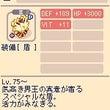 アナザー5 【短編】