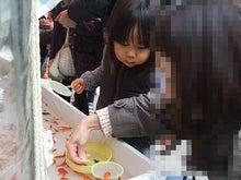 かずのこたんブログ-鶴岡八幡宮5