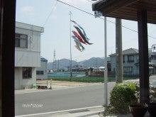 $nekono_chobi  『 革じかん 』 のブログ