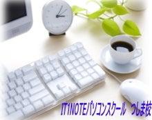 IT 1NOTE 青空メモ-メッセージボード1