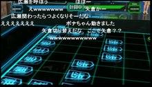 俺語録 ! !-effect