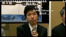 俺語録 ! !-yamamoto3