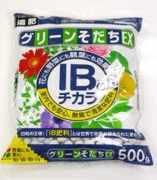 大好き☆ベランダ菜園-緩効性化成肥料