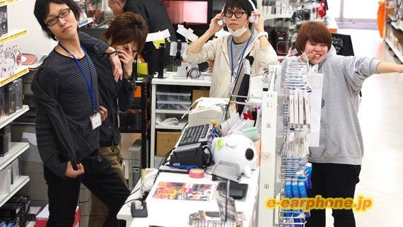 イヤホン・ヘッドホン専門店「e☆イヤホン」のBlog