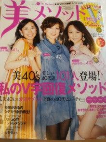 岡本夏生オフィシャルブログ「人生ガチンコすぎるわよ!」Powered by Ameba-DVC00431.jpg