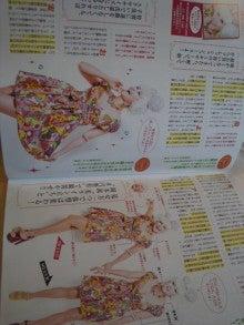岡本夏生オフィシャルブログ「人生ガチンコすぎるわよ!」Powered by Ameba-DVC00448.jpg
