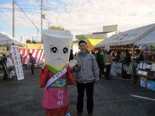 $東秩父村応援ブログ-東秩父村でのお祭り