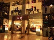 イケダヤ靴店の社長、『しげちゃん』のブログ