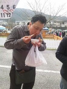 お茶(・ω・) こと 山師やっしのブログ