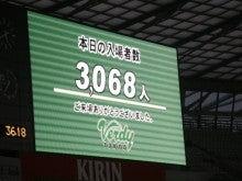 あゆ好き2号のあゆバカ日記-3068人