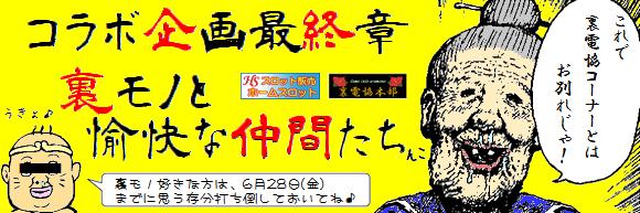 Banner_KK3