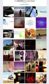 ブログ掲載作品画像集2011Vol.3
