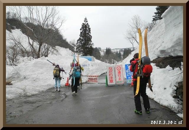 ロフトで綴る山と山スキー-0330_0646