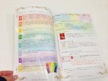 「好き」deお仕事♪カラー大好き!~色も子育ても欲張りブログ