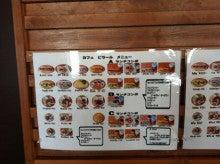 Koji's SKI 2012~2013♪-0330八方11