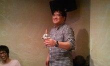 イー☆ちゃん(マリア)オフィシャルブログ 「大好き日本」 Powered by Ameba-2013-03-31 01.20.01.jpg2013-03-31 01.20.01.jpg