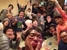 イー☆ちゃん(マリア)オフィシャルブログ 「大好き日本」 Powered by Ameba-BGnZXkpCAAA04oC.jpeg