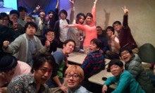 イー☆ちゃん(マリア)オフィシャルブログ 「大好き日本」 Powered by Ameba-2013-03-31 00.37.01.jpg2013-03-31 00.37.01.jpg