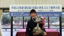 $RIKAKOのゴルフ奮闘記!!-2013春全国優勝