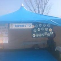 食育体験ブース@神戸…