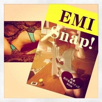 $EMI'S ROOM