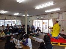 浄土宗災害復興福島事務所のブログ-20130326作町②