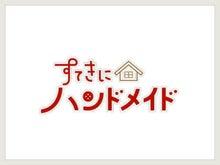 $吉井歌奈子オフィシャルブログbyアメブロ