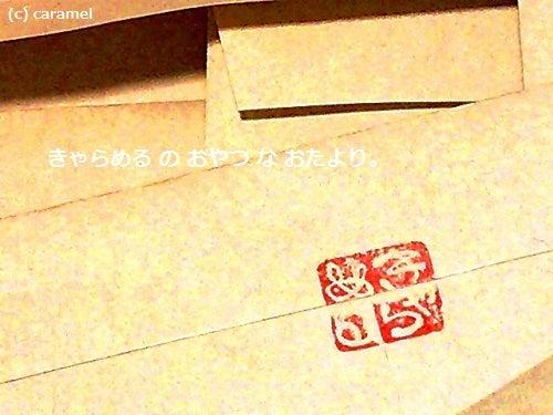 き ゃ ら め る 屋-caramel sweets letter